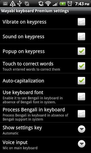 Mayabi keyboard Premium