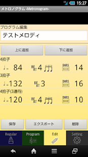 Metronogram(Program Metronome) - screenshot