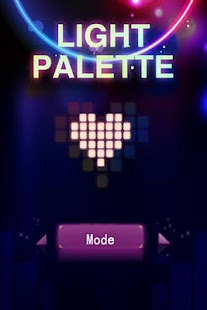 Light Palette Free EN - screenshot