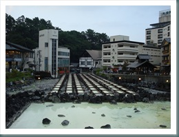 Kusatsu Onsen 001