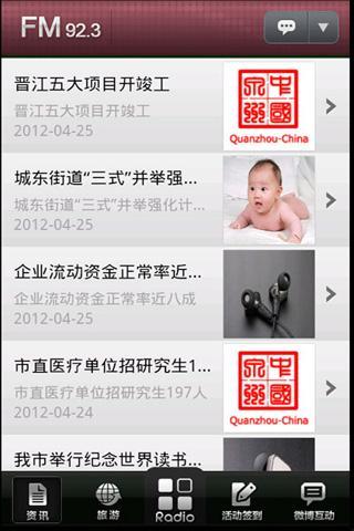 Quanzhou private cars music br