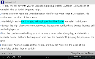 Screenshot of Bible.0 + KJV