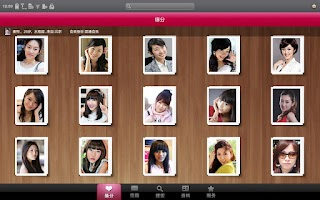Screenshot of 世纪佳缘pad