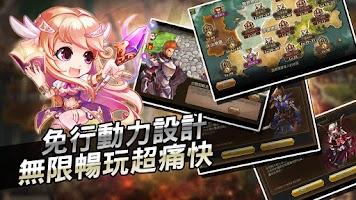 Screenshot of 馴龍星八客