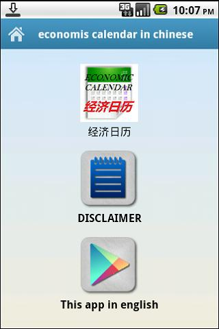 TK102 LIVE GPRS GPS TRACKER - Android Apps on Google Play