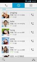 Screenshot of 天天电话 免费视频版
