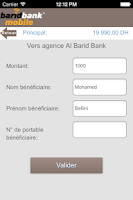 Screenshot of BARID BANK MOBILE