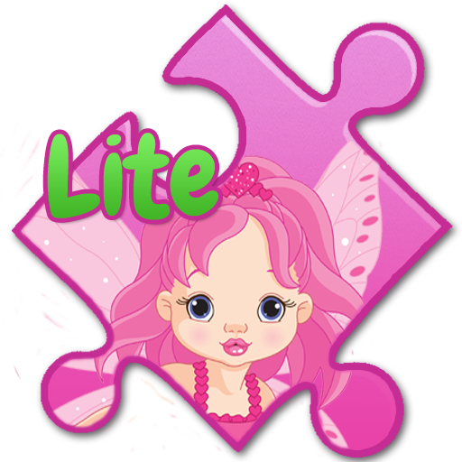 Kids Puzzle Princess Lite 解謎 App LOGO-硬是要APP