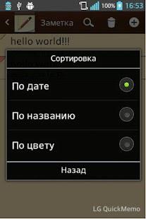 App Заметки (блокнот) APK for Windows Phone