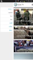 Screenshot of Al Quds Mobile