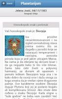 Screenshot of Planetarijum horoskop & astro
