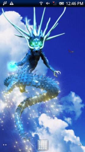 Blue Dragon Trial