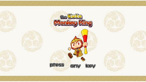 The Cute Monkey King WVGA800