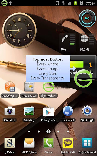 My Gesture Shortcut Launcher F