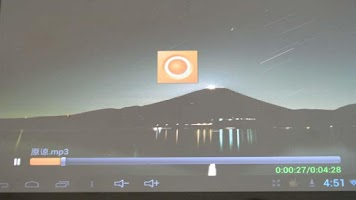 Screenshot of CastOn Receiver DLNA/UPNP