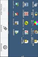 Screenshot of Remote desktop&TVRemote