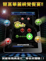 Screenshot of 唯舞獨尊9Tap gametower