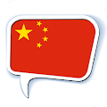 App Speak Chinese apk for kindle fire