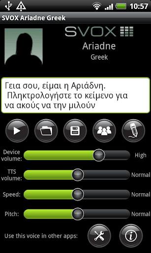 SVOX Greek Ελληνικά Ariadne