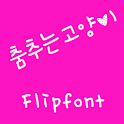 M_Dancingcat™ Korean Flipfont