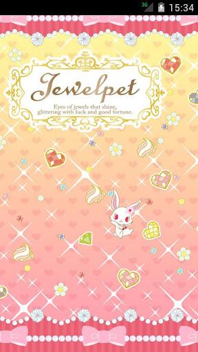 ジュエルペット公式ライブ壁紙☆ルビー☆