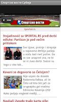 Screenshot of Спортске вести Србија