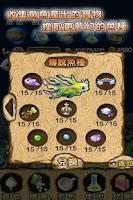 Screenshot of Dream fish aquarium
