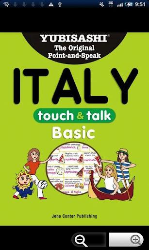 YUBISASHI English-Italy