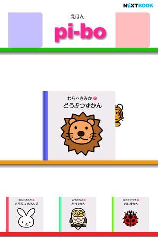 「钢铁侠3-官方游戏」安卓版免费下载- 豌豆荚