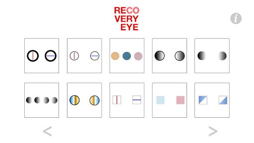 RECOVERY EYE - screenshot