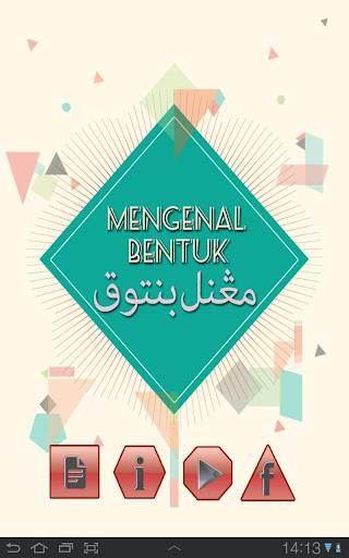 Mengenal Bentuk Bahasa Arab