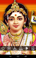 Screenshot of Lord Muruga Pooja