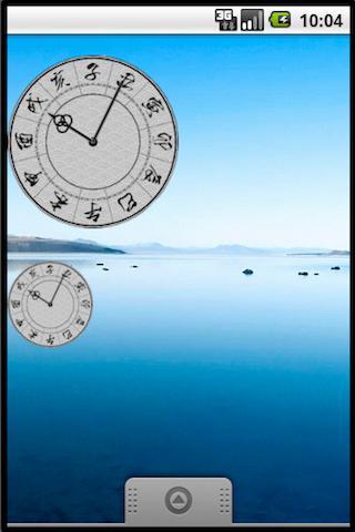 SAMURAI Clock - 和時 『 WAJI 』