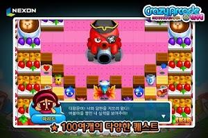 Screenshot of 크레이지아케이드 Live