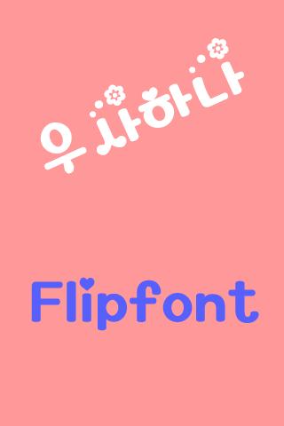 YDUsahana Korean Flipfont