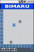 Screenshot of BIMARU - Battleships Sudoku