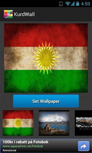 KurdWall Free