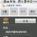 wifi dialer icon