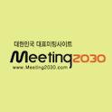 2030미팅 icon