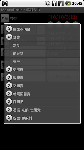 InFocus M370,優格機 價格,規格與評價- SOGI手機王