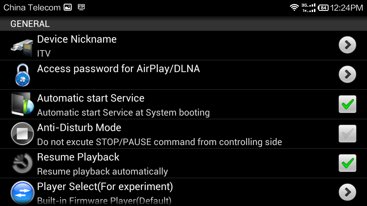 AirPlay/DLNA Receiver (PRO) Screenshot 17