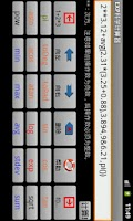 Screenshot of Scientific Calculator Exp