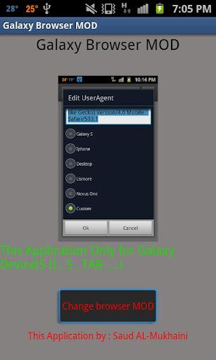 Galaxy Browser MOD