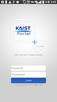 Screenshot of KAIST Portal