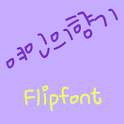 mbcScent Korean Flipfont