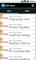 Screenshot of DAP News Cambodia