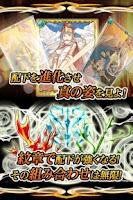 Screenshot of 姫奪!ダンジョンズロード