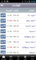 Screenshot of Al Seef Online Trading