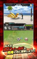 Screenshot of バディモンスター