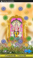 Screenshot of Ganesh Touch
